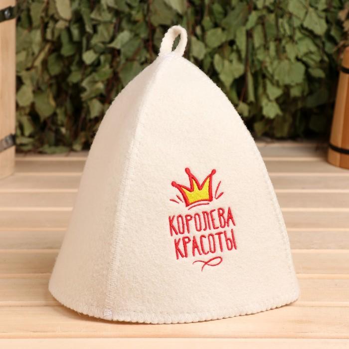 Банная шапка с вышивкой «Королева красоты», первый сорт