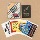 """Набор: обложка для автодокументов и 4 наклейки """"Хиты 90х"""""""
