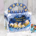Коробка складная «Тройка Деда Мороза», 21 х 12 х 16 см