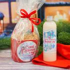 """Подарочный набор """"Самой любимой в Новый год!"""": полотенце и молочко для тела, 250 мл"""