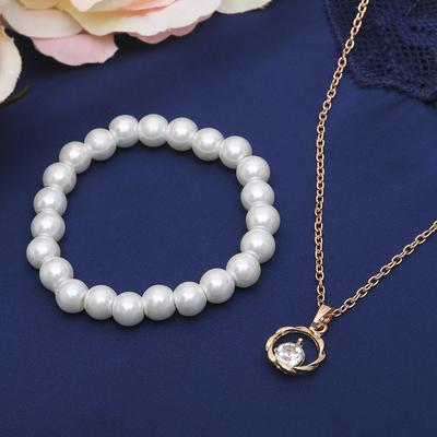 """Гарнитур 2 предмета: кулон, браслет """"Каролина"""" классика, цвет белый в золоте, 40см"""