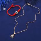 Гарнитур 2 предмета: кулон, браслет