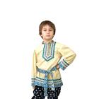 Народный костюм «Рубашка вышиванка», размер 30, рост 116 см