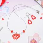 """Набор """"Выбражулька"""" 2 предмета: сережки, кулон 45 см, сердца, цвет МИКС"""