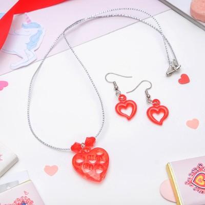"Набор ""Выбражулька"" 2 предмета: сережки, кулон 45 см, сердце ажурное, цвет МИКС"