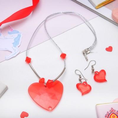 """Набор """"Выбражулька"""" 2 предмета: серьги, кулон 45 см, сердце большое, цвет МИКС"""