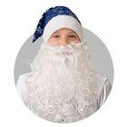 Колпак новогодний из плюша «Снежинки» с бородой, размер 55-56, цвет синий