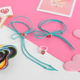 """Набор детский """"Выбражулька"""" 3 предмета: кулон, браслет, кольцо, земляничка, цвет МИКС"""
