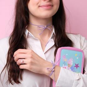 """Набор детский """"Выбражулька"""" 3 предмета: кулон, браслет, кольцо, сердечки в полоску, цвет МИКС"""