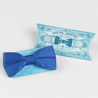 Галстук-бабочка, синяя, 6 х12 см, п/э