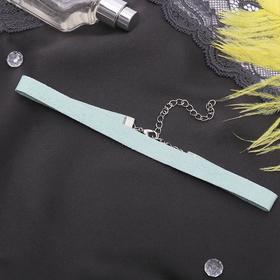 """Чокер """"Амели"""", цвет мятный в серебре, L=30 см"""