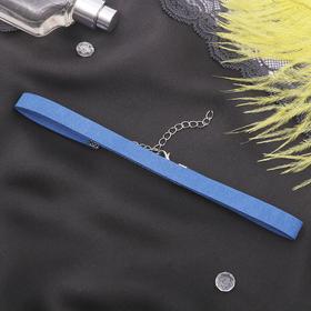 "Чокер ""Амели"", цвет синий в серебре, L=30 см"