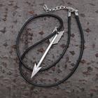 """Кулон унисекс """"Стрела"""", цвет чернёное серебро, 40 см"""