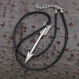 Кулон мужской 'Стрела', цвет чернёное серебро, 40см Ош