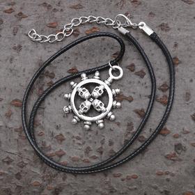 Кулон мужской 'Черепа' в круге, цвет чернёное серебро, 40см Ош