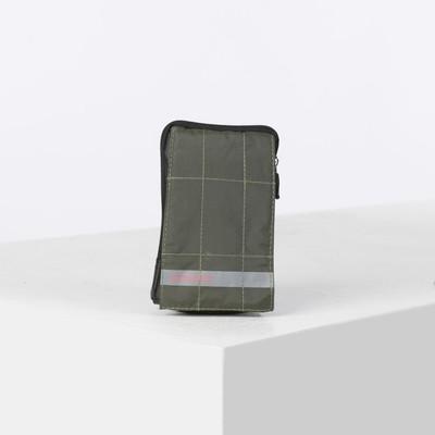 Pouch belt, division zipper, 2 exterior pockets, carbine, khaki