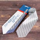 """Галстук в подарочном конверте """"Лучшему другу"""" - фото 8874136"""