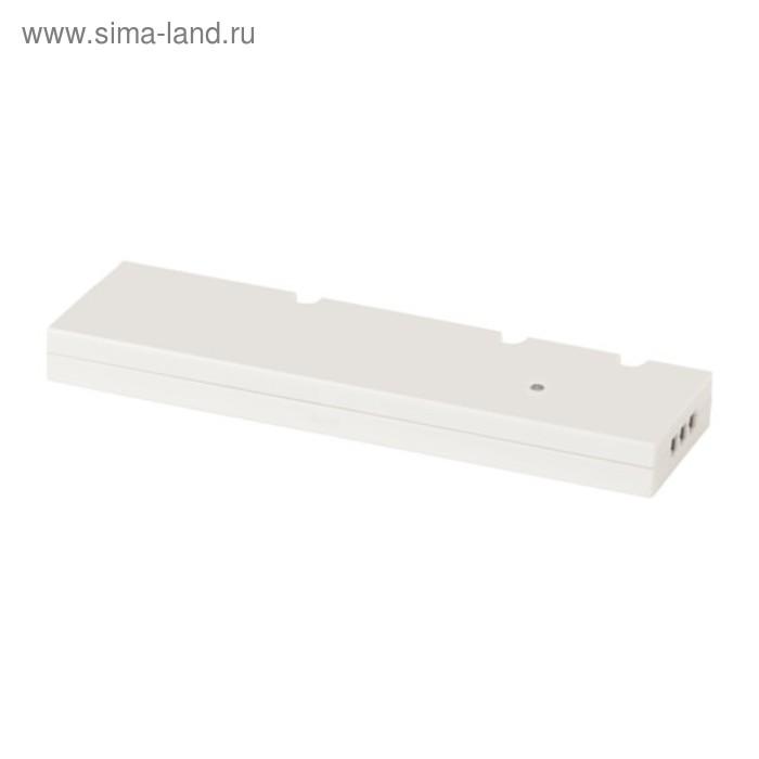 Адаптер ANSLUTA 10Вт белый 18,5x5,5x1,7см
