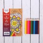 """Раскраска антистресс, открытки""""Счастье"""" с карандашами"""