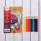 """Раскраска антистресс, открытки""""Я самая"""" с карандашами"""