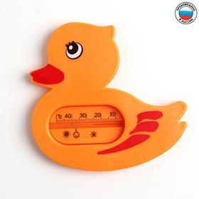 Термометр детский для воды «Утёнок»