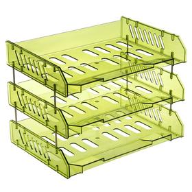 Набор горизонтальных лотков для бумаг с широкой загрузкой «Сити», 3 штуки, на металлических стержнях, зелёный лайм