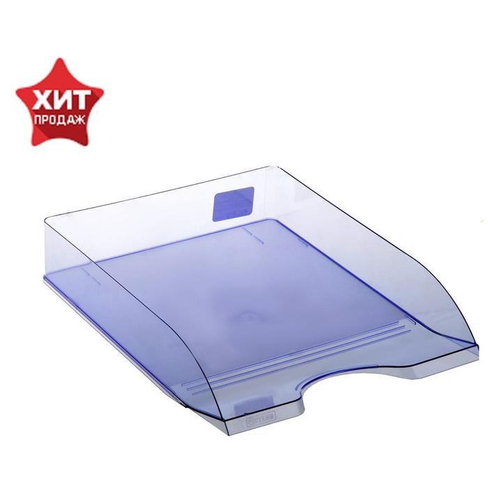 """Лоток для бумаг горизонтальный, """"Дельта"""", тонированный голубой - фото 554542613"""