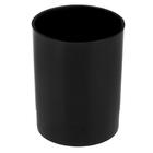 """Подставка-стакан для пишущих принадлежностей """"Офис"""", чёрный"""