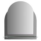 Зеркало настенное, двухслойное, с полочкой, 500×600 мм, с креплением