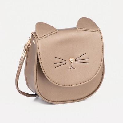 """Сумка детская """"Кошка"""", отдел на клапане, длинный ремень, цвет бронзовый"""