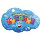 Игрушка для ванны «Овечка» - фото 105533579