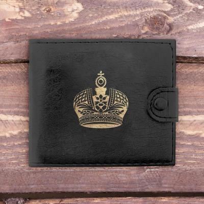 """Wallet men's gift box """"the Best around"""""""