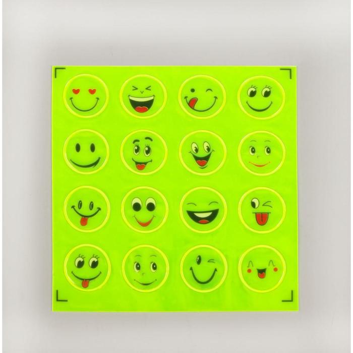 """Светоотражающая наклейка """"Смайлы"""", d=2см, 16шт на листе, цвет жёлтый"""