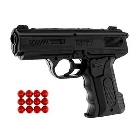 Пистолет механический 'Босс', стреляет пульками Ош