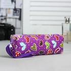Косметичка-футляр, отдел на молнии, с ручкой, цвет фиолетовый