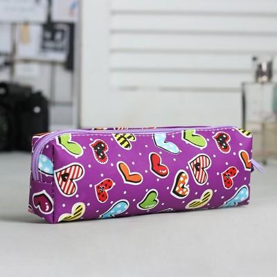 Косметичка-пенал, отдел на молнии, с ручкой, цвет фиолетовый
