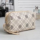Cosmetic bag road, division zipper, with handle, beige