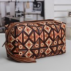 Cosmetic bag road, division zipper, with handle, coffee color