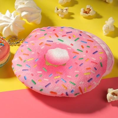 Кошелёк детский «Пончик», отдел на молнии с цепочкой, цвет розовый