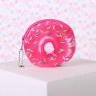 "Purse baby ""Donut"", the zipper chain, crimson"