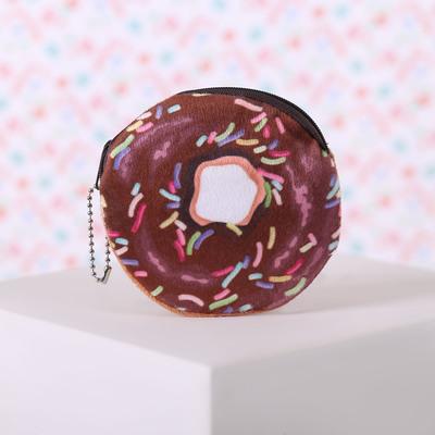 Кошелёк детский «Пончик», отдел на молнии с цепочкой, цвет кофе