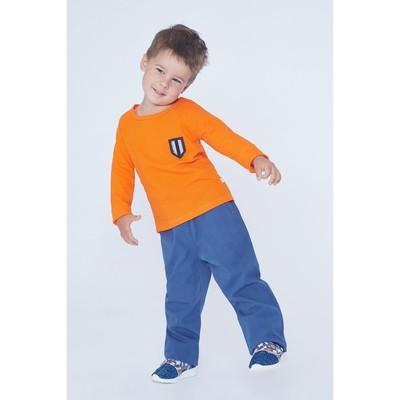 Брюки для мальчика, рост 122 см, цвет индиго