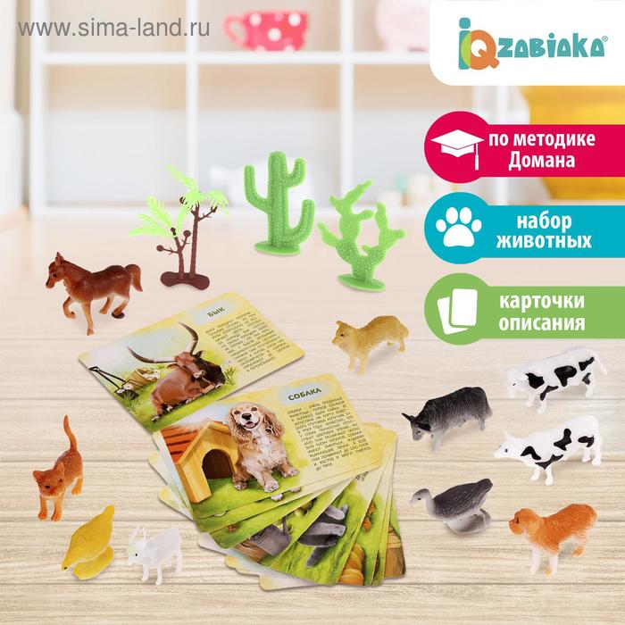 """Набор животных с обучающими карточками """"Фермерское хозяйство"""", 10 животных"""
