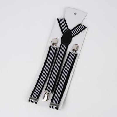 Подтяжки взрослые «Полоски», ширина - 2,5 см, цвет чёрный/белый