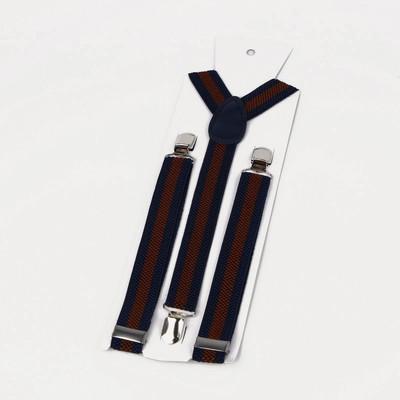 Подтяжки взрослые «Полоски», ширина - 2,5 см, цвет синий/кофе