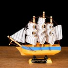 "Ship souvenir small ""three-masted"" aircraft light wood with a blue stripe, sail white, 3 × 13.5 cm × 15.5 cm"