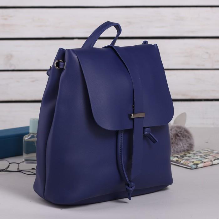 Рюкзак молодёжный, отдел на шнурке, цвет синий - фото 551436826