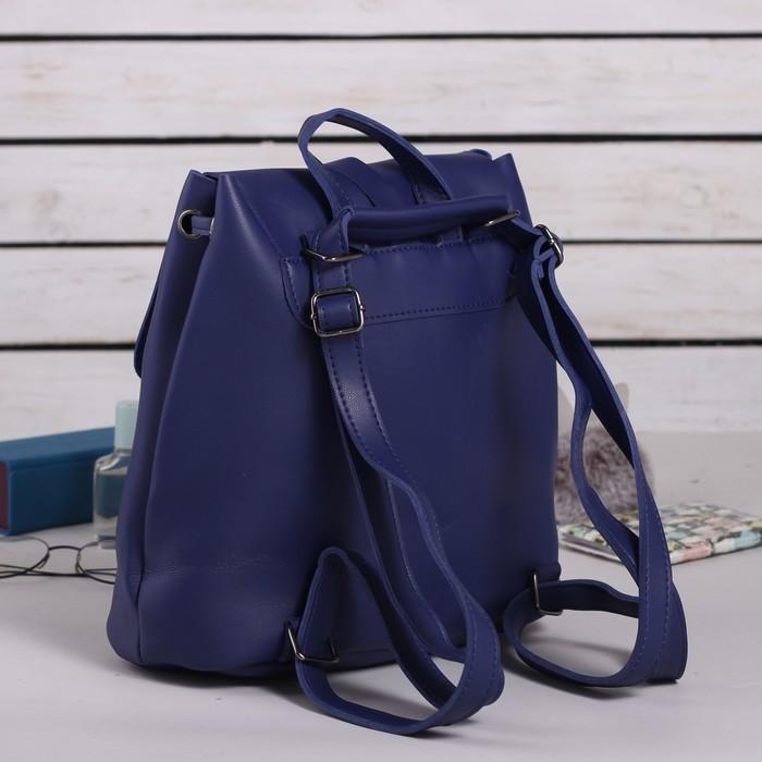 Рюкзак молодёжный, отдел на шнурке, цвет синий - фото 551436827