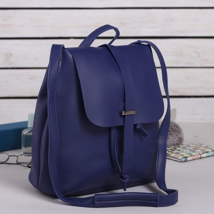 Рюкзак молодёжный, отдел на шнурке, цвет синий - фото 551436829