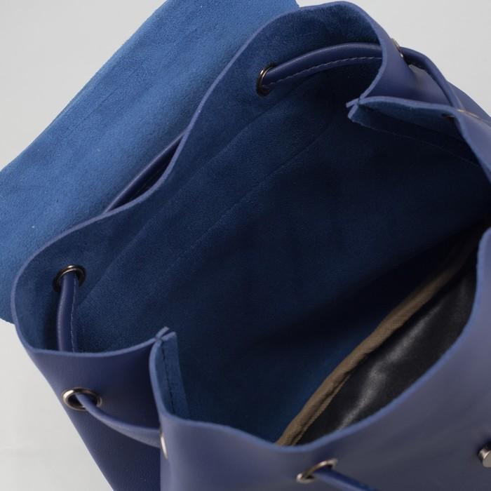 Рюкзак молодёжный, отдел на шнурке, цвет синий - фото 551436830